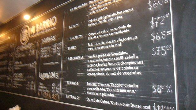 Mi-Barrio-1-Chalkboard