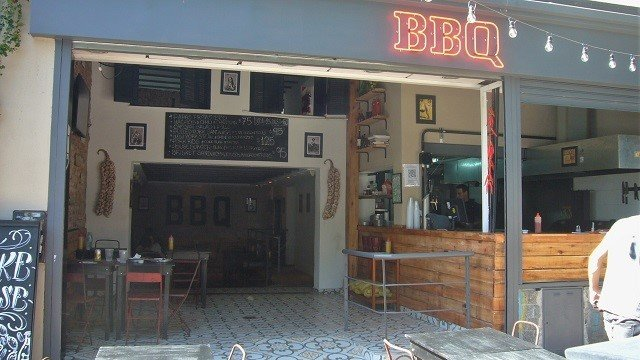 Bulls-BBQ-3-Front-dining-1