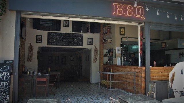 Bulls-BBQ-3-Front-dining