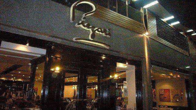 Piegari-1-Buenos-Aires-Retiro-Facade