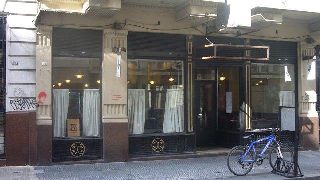 Status-Buenos-Aires-Facade