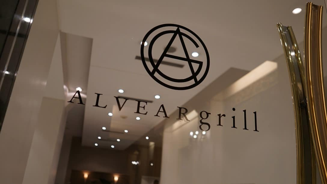 Alvear Grill – Buenos Aires