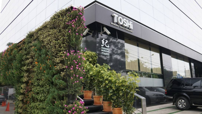 Toshi Lima Peru Nikkei Cuisine (1)