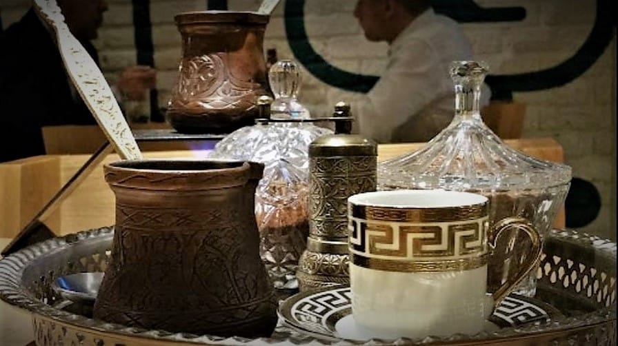 Merkava Turkish Coffee